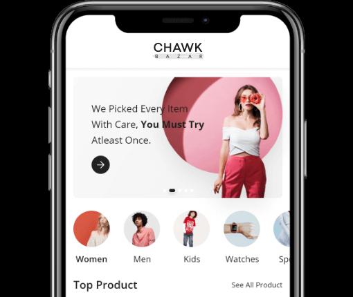 The Chawkbazar App